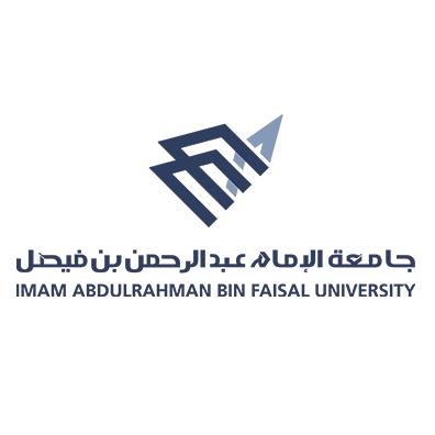 جامعة الامام محمد بن فيصل