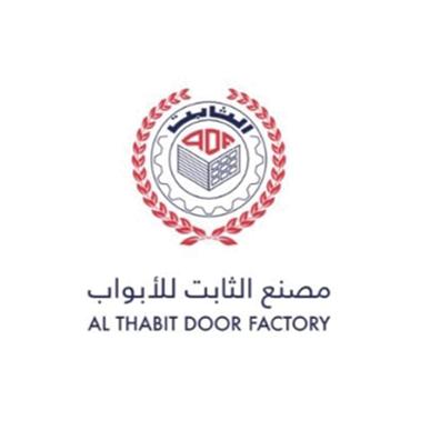 مصنع الثابت للأبواب